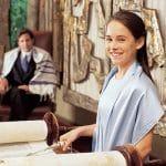 זהות יהודית בחינוך הממלכתי ובהכשרת מורים לחינוך הממלכתי